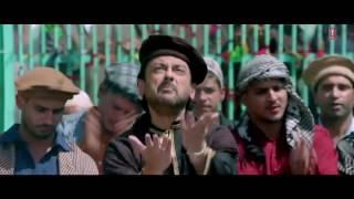 Bhar Do Jholi Meri - Bajrangi Bhaijaan HD Qawwali Thumb
