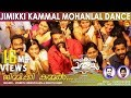 Jimikki Kammal Mohanlal Dance Video Song HD | Velipadinte Pusthakam | Lal Jose