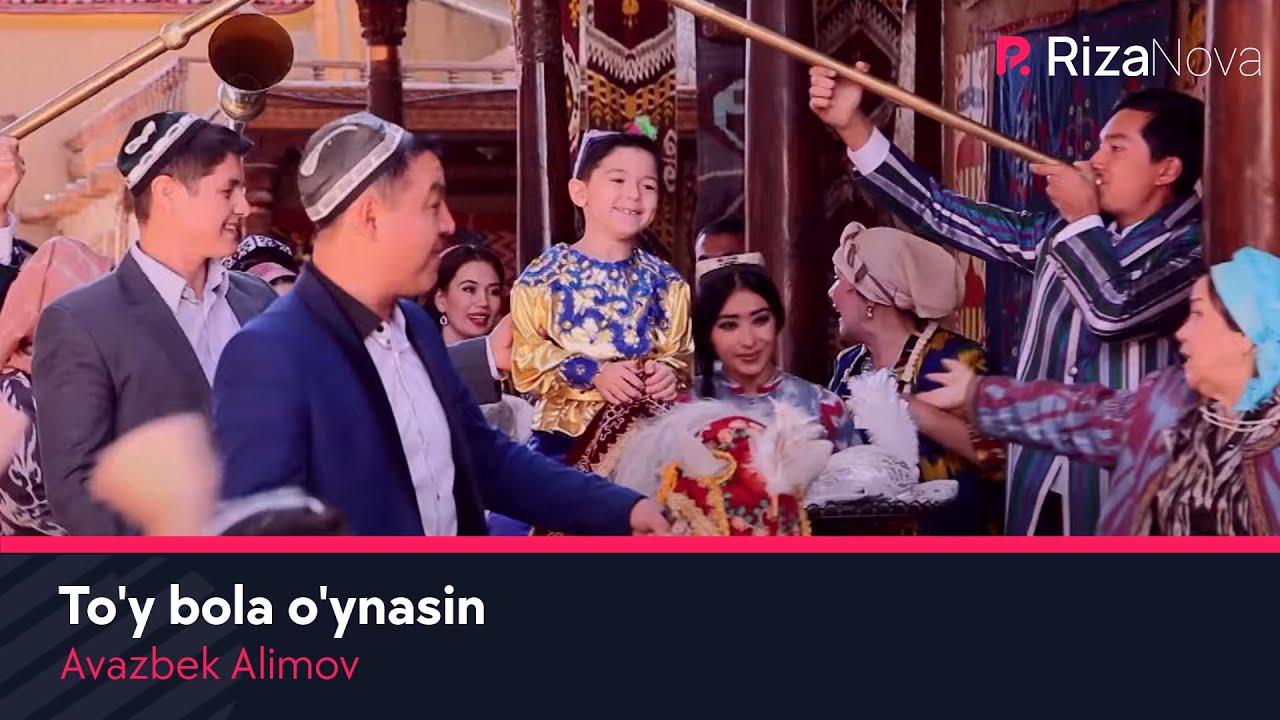 Avazbek Alimov - To'y bola o'ynasin | Авазбек Алимов - Туй бола уйнасин MyTub.uz TAS-IX