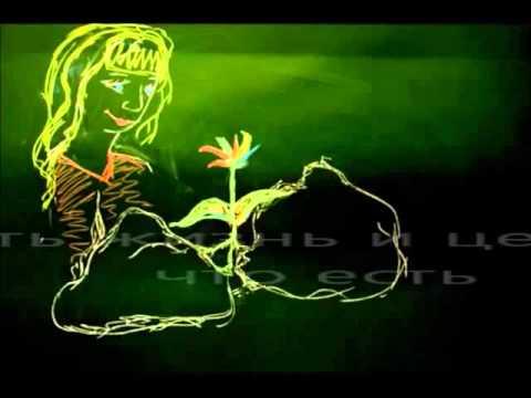 А. Платонов Неизвестный цветок