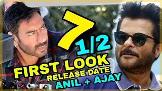 Ajay Devgn New Movie Sade Saati Shooting And Release Date Announced And Star Cast Final