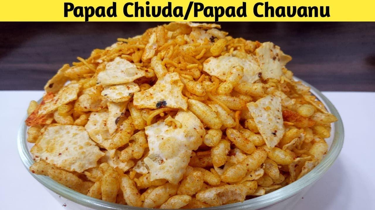 10 Min Papad chivda Recipe | Papad chivda recipe | ખંભાત નું ફેમસ પાપડ ચવાણું | Chatpata Chevda