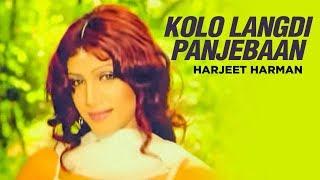 "vuclip ""Kolo Langdi Panjebaan Harjeet Harman""  | Panjebaan"