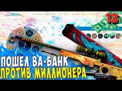 Интернет магазин сантехники в Новосибирске