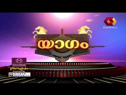 AswaMedham |  14th February 2018 |  Full Episode