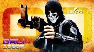CS:GO PC Gameplay 60fps 1080p