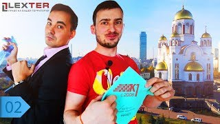Юридический бизнес на 1 000 000 рублей. Как увеличить продажи?