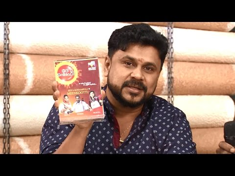 Dhe Chef | Ep 37 - Dhe puttu with Dhe Chef | Mazhavil Manorama