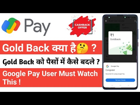 Google Pay Gold Back Kya Hai   Google Pay Gold Back Rewards   Google Pay New Offer   Gold Locker