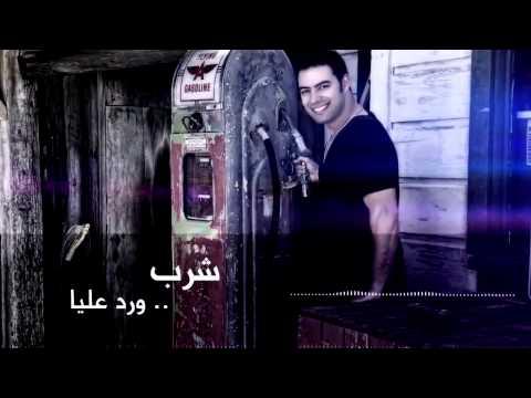 Mohamed Reda   Fatoura 2014  محمد رضى   الفاتورة