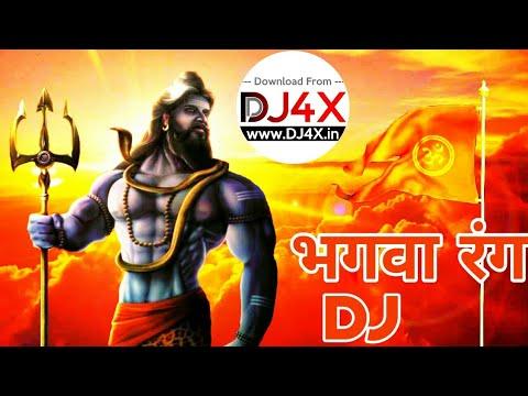 भगवा रंग - BHAGWA RANG 🔥 Shahnaz Akhtar - New 2018 DJ Song # 2