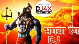 bhagwa rang dj nayak mp3 song download