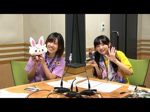 【公式】『Fate/Grand Order カルデア・ラジオ局』 #27 (2017年7月11日配信)