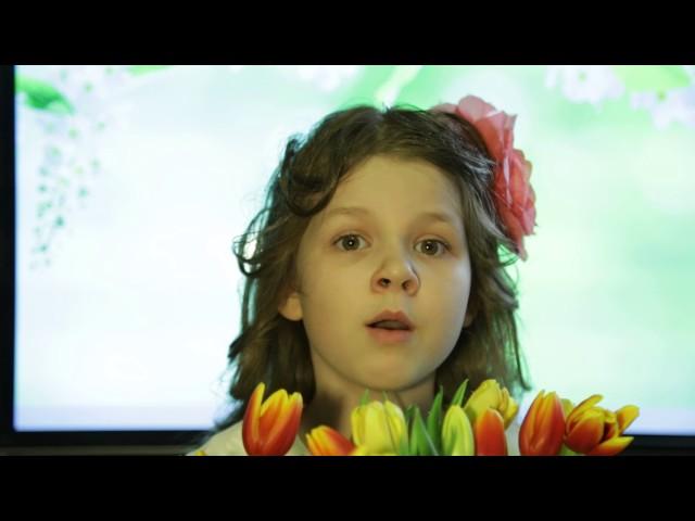 Изображение предпросмотра прочтения – ЛадаМурзенко читает произведение «Весна (Зима не даром злится…)» Ф.И.Тютчева