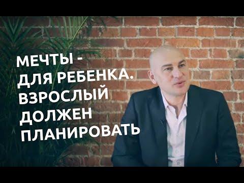 ФОНТАН СЧАСТЬЯ. 2 серия: Время мечтать (мотивационный фильм, 2017)