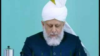 Friday Sermon: 1st January 2010 - Part 2 (Urdu)