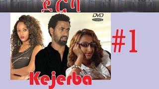 Repeat youtube video Ethiopian Movie Kejerba #1