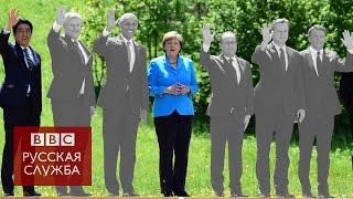 Как исчезают лидеры  Большой семерки
