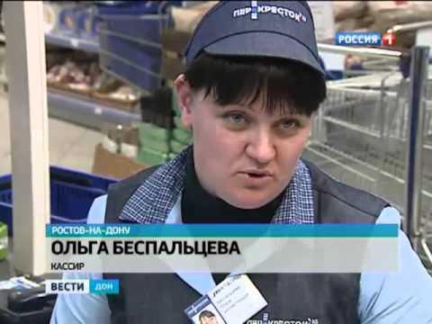 Терминал по размену монет появился в Ростове - YouTube