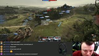 Шоуматч Total War: ARENA.