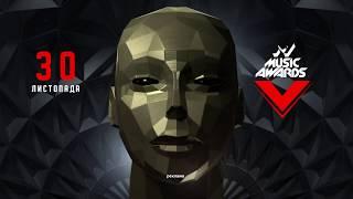 M1 Music Awards. V: підвищення цін з 1 вересня