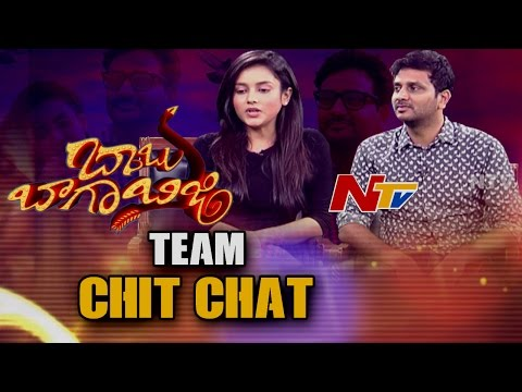 Babu Baga Busy Team Exclusive Interview || Srinivas Avasarala || Supriya || NTV