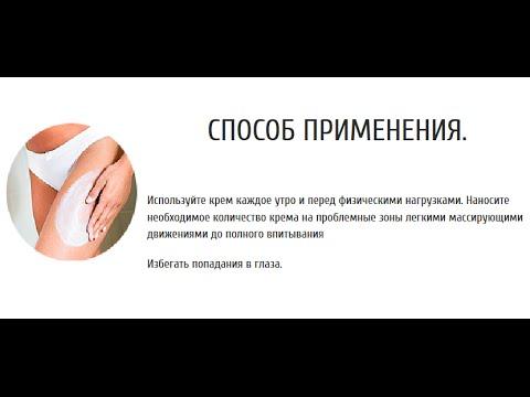 Крем для рук: как выбрать лучший? : инструкция по