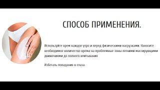 Как избавиться от целлюлита на ногах  и попе.  Лучший антицеллюлитный крем!(http://goo.gl/wCTCHZ Избавиться от целлюлита на ногах и попе возможно с помощью антицеллюлитный крема с минералами..., 2015-06-29T12:54:54.000Z)