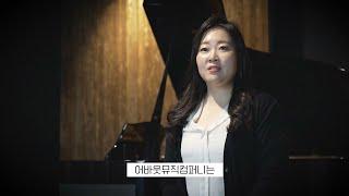 어바웃뮤직컴퍼니 - 포항시 청년창업랩(포항시 청년창업L…