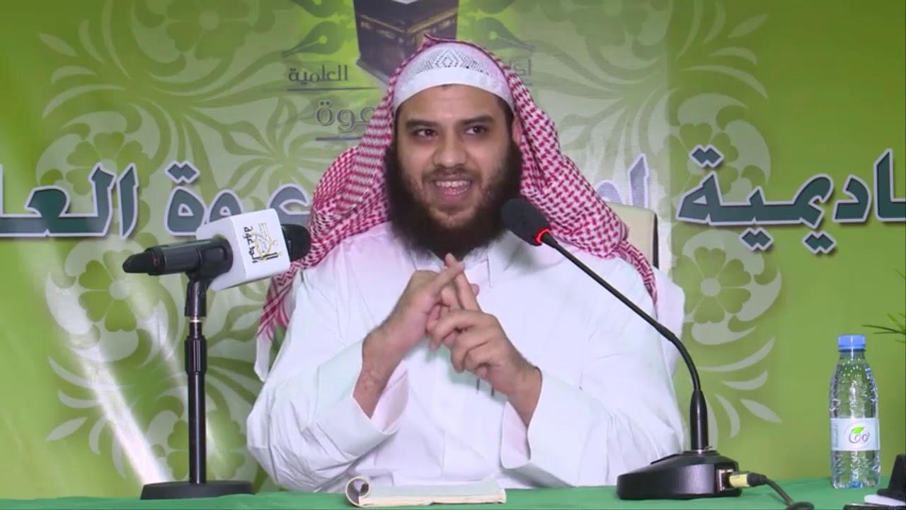 فرائض الشيح أحمد حسين درس ثان فصل ثان 1441
