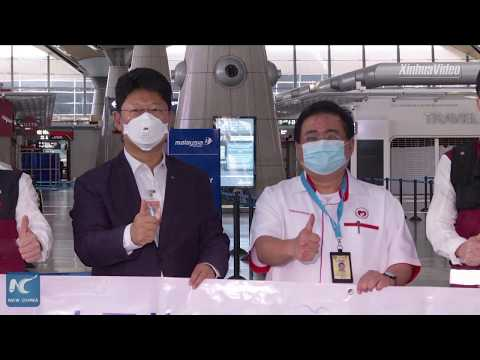 Vlog: Chinese anti-COVID-19 medical team arrives in Malaysia