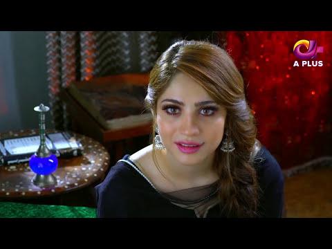 Dil Nawaz - Episode 12 - APlus ᴴᴰ Dramas