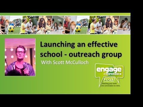 Engage 2017   Scott McCulloch