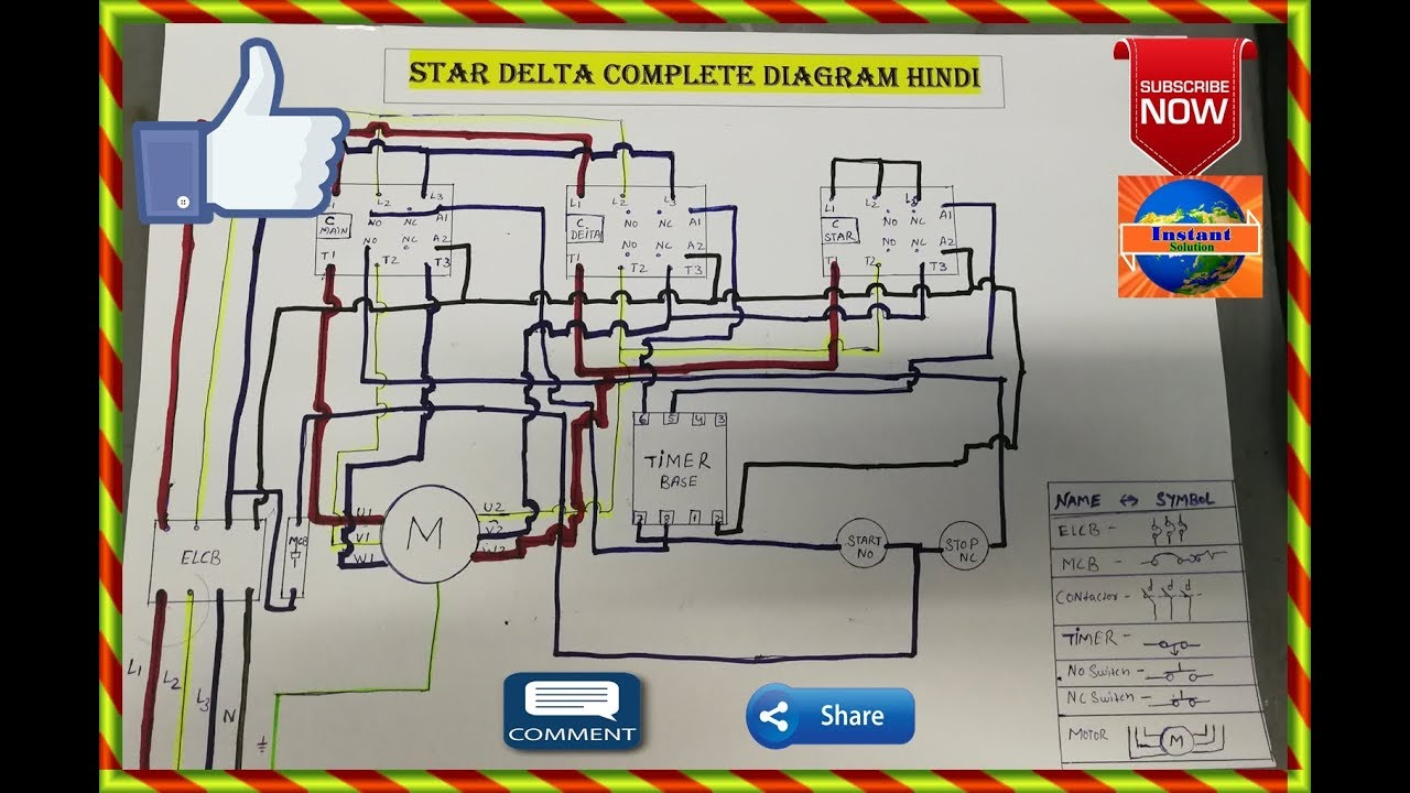3 Phase Star Delta Starter Complete Control Circuit