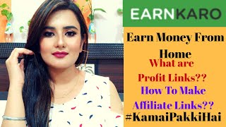 Work From Home | What are #ProfitLinks??|#KamaiPakkiHai |Share and Earn Money Online Using EarnKaro