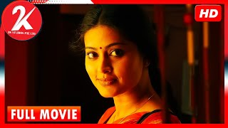 Haridas   Tamil Full Movie   Kishore   Sneha   Soori   Pradeep Rawat