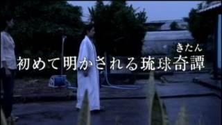 『アコークロー』 予告編 福山安奈 動画 19