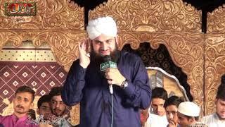 Best Kalam - New Naat - Mera Badshah Hussain Hai - Hafiz Ahmed Raza Qadri Mehfil Karma Wali Raat
