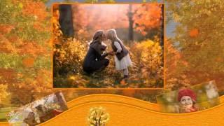 Осенний вальс - шаблон слайд-шоу