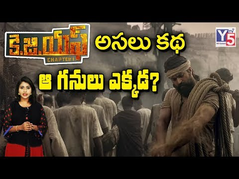 KGF Real Story | Kolar Gold Fields | The True Story Of Kolar Gold
