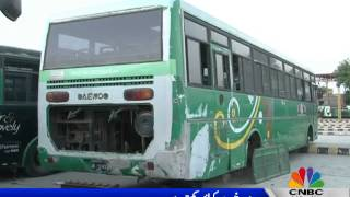 Karachi Green Bus Project - A Big Scandal