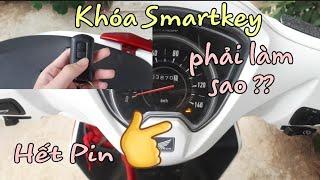 Cách nhận biết Khóa SmartKey sắp hết pin