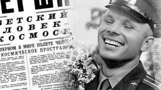 """ПУТЕШЕСТВИЕ в КОСМОС"" - ПРЕЗЕНТАЦИЯ для 3 класса"