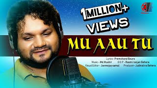 Download MU AAU TU//HUMANE SAGAR//STUDIO VERSION//OLLYWOOD FILMS//BHULIBAKU KATHA DEIBI Mp3 and Videos