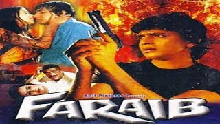 Митхун Чакраборти-индийский фильм:Обман/Faraib (1983г)