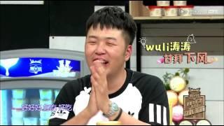 [高级八卦]何炅一包红糖让杜海涛承认同居