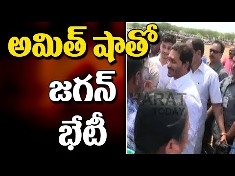 AP CM YS Jagan To Meet Home Minister Amit Shah || YCP Parliamentary Meeting || Bharat Today