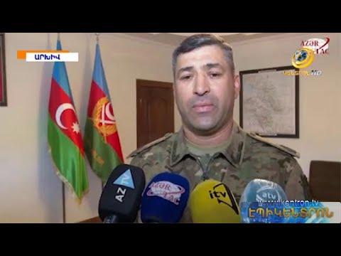 Ադրբեջանցի գեներալը գերեվարվե՞լ