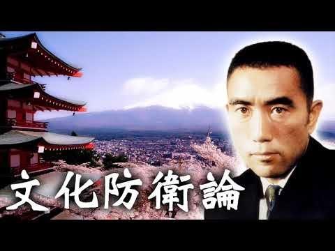 三島 由紀夫 太宰 治 を 嫌う 理由