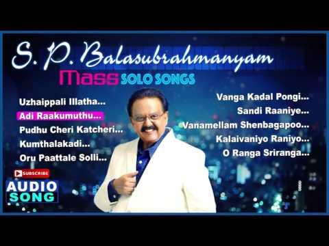 SP Balasubrahmanyam Mass Solo Songs | SPB...